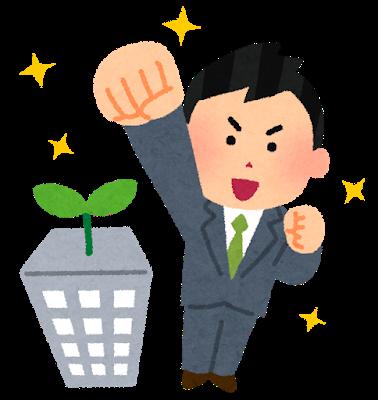 がんばろう日本の接客業
